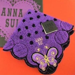 ANNA SUI - ANNA SUI/アナスイ タオルハンカチ 紫パープル バタフライ蝶