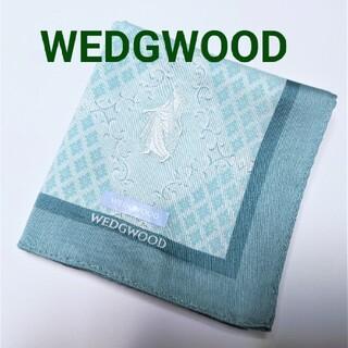 ウェッジウッド(WEDGWOOD)のWEDGWOOD/ウェッジウッド ハンカチ 青緑(ハンカチ)