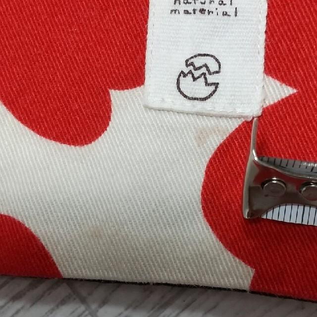 気まぐれ値下げ。抱っこ紐カバー・よだれカバー(エルゴにて使用) ハンドメイドのキッズ/ベビー(外出用品)の商品写真