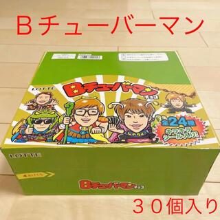 ビックリマン Bチューバーマンチョコ 1箱(30個)   ビックリマンチョコ