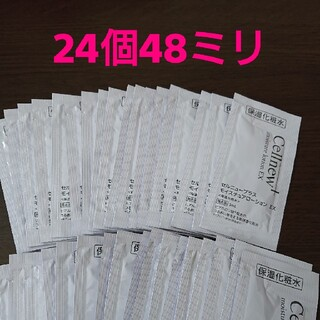 ノブ(NOV)の24個 セルニュープラス モイスチュアローションEX(化粧水/ローション)