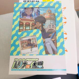 ポケモン(ポケモン)の新品未開封 トレーナーカードコレクション ルリナの休息(Box/デッキ/パック)