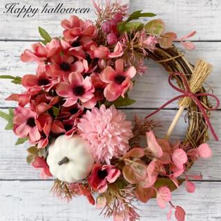 フラワーリース*ピンクの秋桜ハロウィンリース*