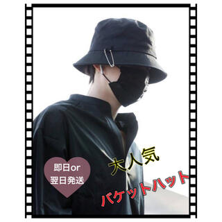 [SALE]帽子 バケットハット 韓国アイドル着用 BTS ユニセックス ジヨン