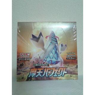 ポケモン(ポケモン)の送料無料 ポケモンカードゲーム ソード&シールド拡張パック摩天パーフェクトBOX(Box/デッキ/パック)
