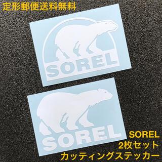 ソレル(SOREL)の★白 2枚セット ★ SOREL ソレル ベアーロゴ カッティングステッカー C(その他)