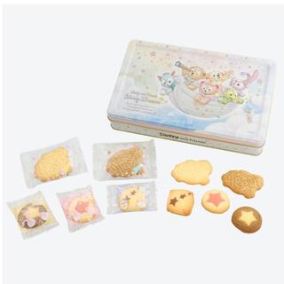 ダッフィー(ダッフィー)の新品❤ダッフィー スターリードリームス アソーテッド・クッキー缶(菓子/デザート)