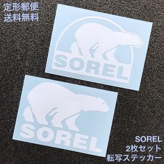 ソレル(SOREL)の◆2枚セット 白◆ SOREL ソレル ベアーロゴ カッティングステッカー(車外アクセサリ)
