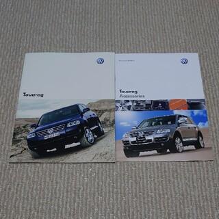 フォルクスワーゲン(Volkswagen)のVOLKSWAGEN Touareg カタログ(カタログ/マニュアル)