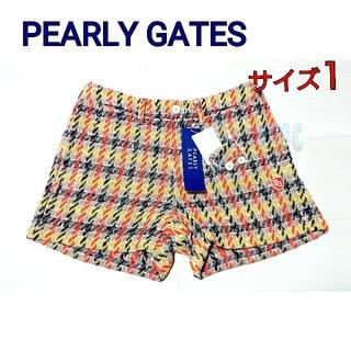 PEARLY GATES - 【サイズ1】パーリーゲイツ ショートパンツ ベージュチェック ゴルフ レディース