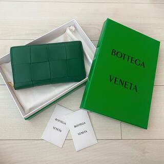 Bottega Veneta - ボッテガヴェネタ ボッテガ 長財布 ジップアラウンドウォレット グリーン 緑
