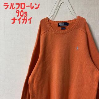 ポロラルフローレン(POLO RALPH LAUREN)の希少 ラルフローレン ニット セーター 90s ナイガイ製(ニット/セーター)