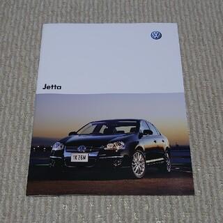 フォルクスワーゲン(Volkswagen)のVOLKSWAGEN Jetta カタログ(カタログ/マニュアル)