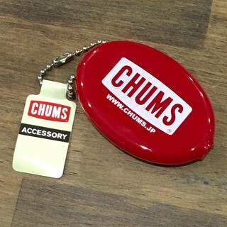 チャムス(CHUMS)の外遊びにもってこい ラバーコインケース(コインケース/小銭入れ)