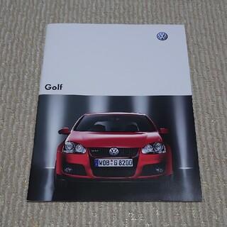 フォルクスワーゲン(Volkswagen)のVOLKSWAGEN GOLF5 カタログ(カタログ/マニュアル)