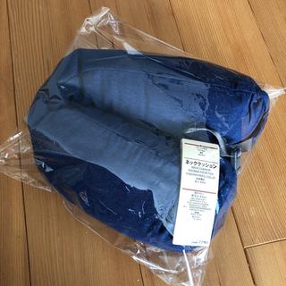 ムジルシリョウヒン(MUJI (無印良品))の新品未使用! 無印良品 ネックピロー 杢ネイビー(旅行用品)