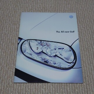 フォルクスワーゲン(Volkswagen)のVOLKSWAGEN GOLF4 カタログ(カタログ/マニュアル)