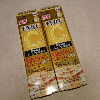 ロート製薬 - ロート製薬 メラノCC プレミアム美容液 2箱
