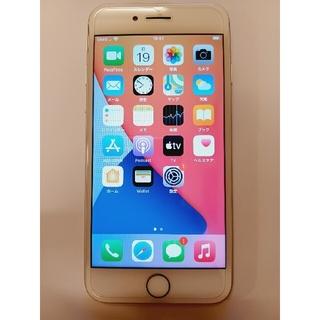 iPhone - 美品・iPhone7 simフリー 32GB シルバー