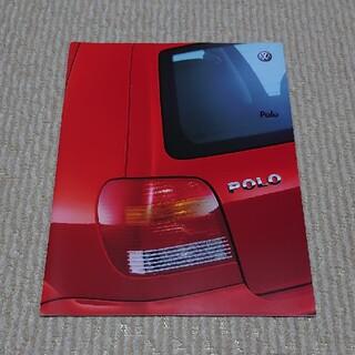 フォルクスワーゲン(Volkswagen)のVOLKSWAGEN POLO カタログ(カタログ/マニュアル)