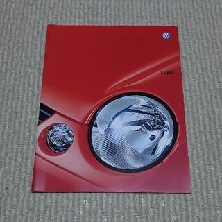フォルクスワーゲン(Volkswagen)のVOLKSWAGEN LUPO カタログ(カタログ/マニュアル)