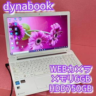 東芝 - ホワイトノートパソコン✴︎Win10✴︎カメラ✴︎メモリ6G✴︎大容量HDD