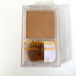 CANMAKE - キャンメイク(CANMAKE) シェーディングパウダー 03 ハニーラスクブラウ
