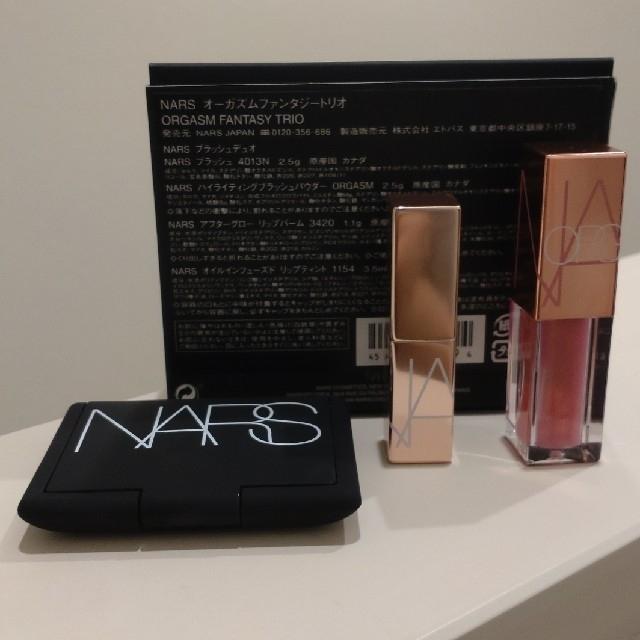 NARS(ナーズ)のNARS オーガズムファンタジートリオ コスメ/美容のベースメイク/化粧品(その他)の商品写真