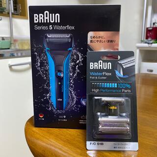 BRAUN - ブラウン Braun WaterFlex メンズ電気シェーバー 3枚刃 WF2s