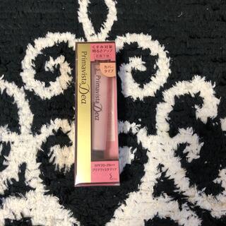 ソフィーナ(SOFINA)のプリマヴィスタディア 明るさアップ 化粧下地 カバータイプ(25g)(化粧下地)