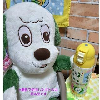 『新品・未使用品』いないないばぁ わんわん ステンレスボトル『調乳用』保温 (水筒)