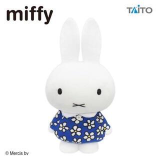 TAITO - ミッフィー お誕生日 特大サイズぬいぐるみ