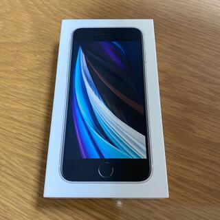 iPhone - 【新品未使用】iPhone SE (第2世代) 128GB ホワイトSIMフリー