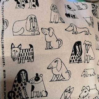 リサラーソン(Lisa Larson)のリサラーソン 帆布 生地 最新 レア 108×30 dogs 生成り カス残し(生地/糸)