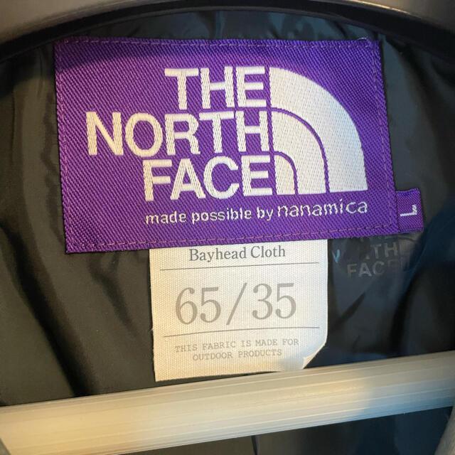 THE NORTH FACE(ザノースフェイス)のTHE NORTH FACE × BEAMS / 別注 ステンカラーコート メンズのジャケット/アウター(ステンカラーコート)の商品写真