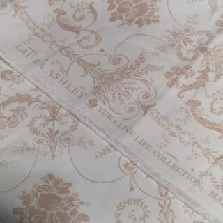 ローラアシュレイ(LAURA ASHLEY)のローラアシュレイ 生地 ツイル ダマスク YUWA 約110×50cm ベージュ(生地/糸)