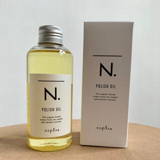 NAPUR - ⭐️新品⭐️ポリッシュオイル150ml