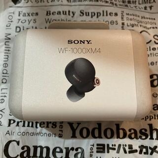 未使用保証付 SONY WF-1000XM4 黒 フルワイヤレスイヤホンソニー