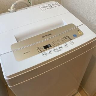 2019年洗濯機美品❗ 地域により当日到着可能です❗