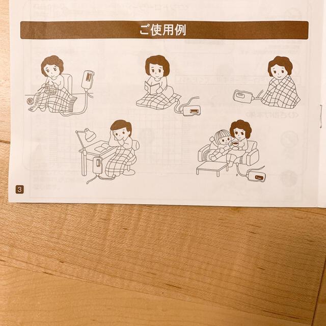 電気ひざ掛け グレーチェック スマホ/家電/カメラの冷暖房/空調(電気毛布)の商品写真