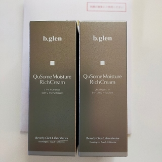 b.glen - ビーグレン QuSomeモイスチャーリッチクリーム 30g×2 マスクのおまけ付