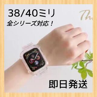 Apple Watch アップルウォッチ クリア カバー(その他)