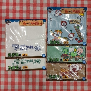 BANDAI - にしむらゆうじ 一番くじ  〜山のめぐみ物産展〜