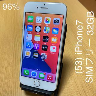 iPhone7 SIMフリー 32GB 本体のみ シルバー