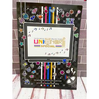 バンダイナムコエンターテインメント(BANDAI NAMCO Entertainment)のアイドルマスターミリオンライブ!6th LIVE パンフレット(アート/エンタメ)