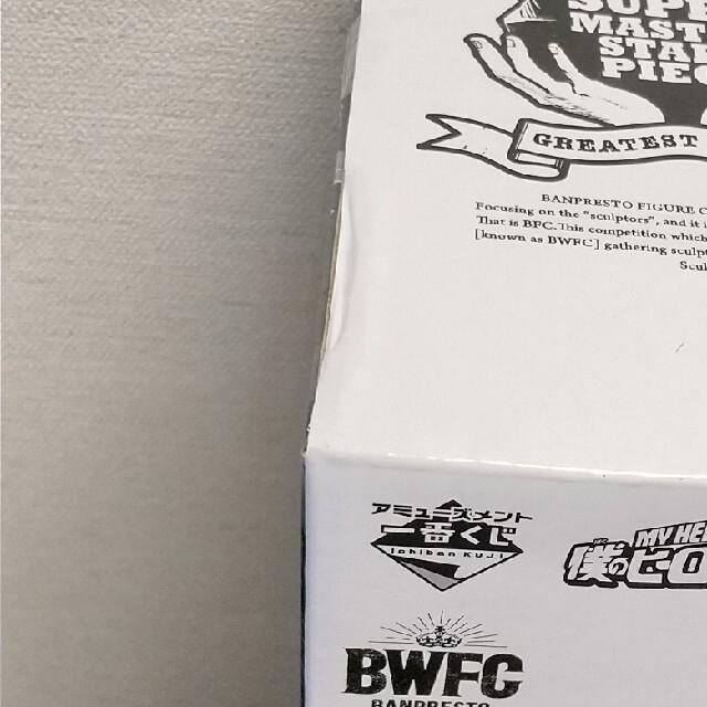 BANDAI(バンダイ)の一番くじ SMSP 僕のヒーローアカデミア 01 A賞 オールマイト エンタメ/ホビーのおもちゃ/ぬいぐるみ(キャラクターグッズ)の商品写真