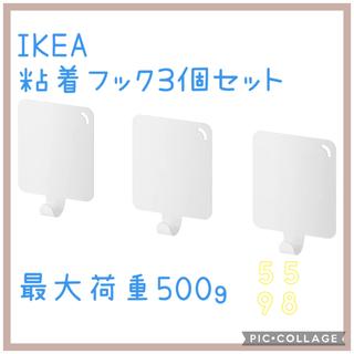 イケア(IKEA)の〓IKEA 粘着フック〓(その他)