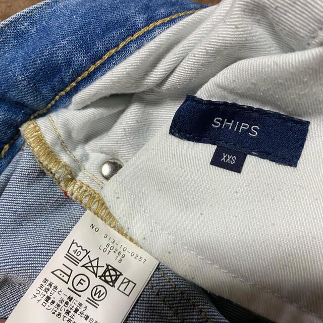 SHIPS for women(シップスフォーウィメン)のSHIPS スリムテーパートデニム レディースのパンツ(デニム/ジーンズ)の商品写真