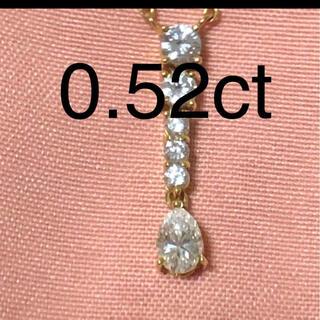 ダイヤネックレス 0.52カラット ティア ペアシェイプ ダイヤモンド0.5ct