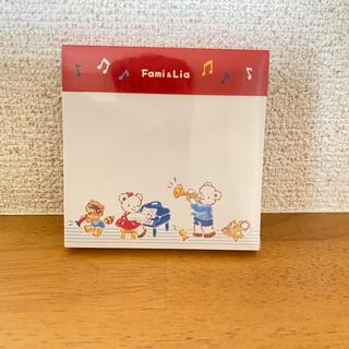 familiar - ファミリア ブロックメモ帳